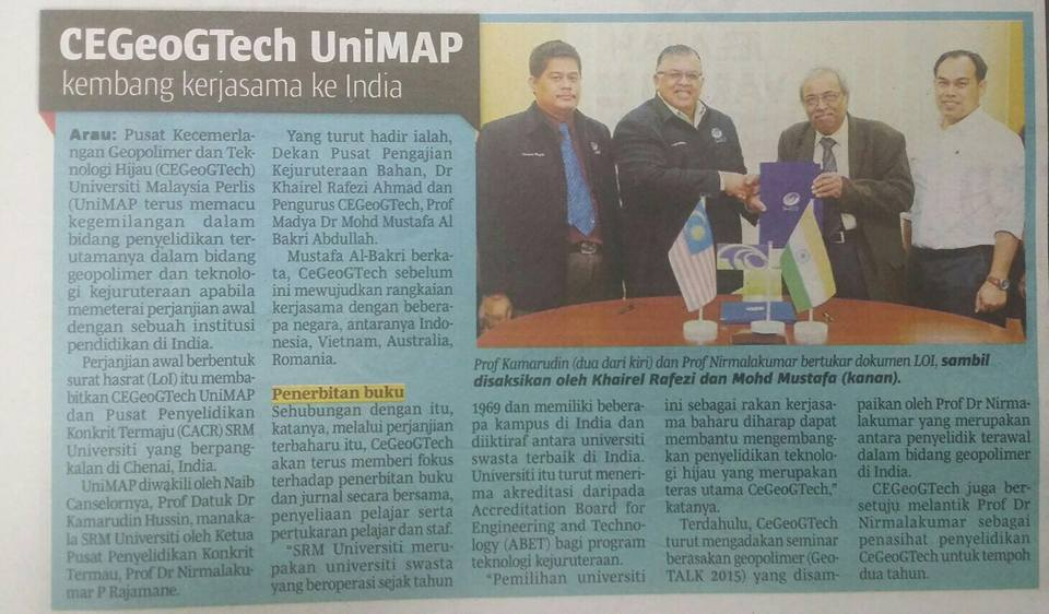 CeGeoGTech soars to India